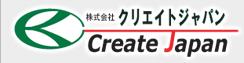 株式会社クリエイトジャパン エンジニア 転職 正社員